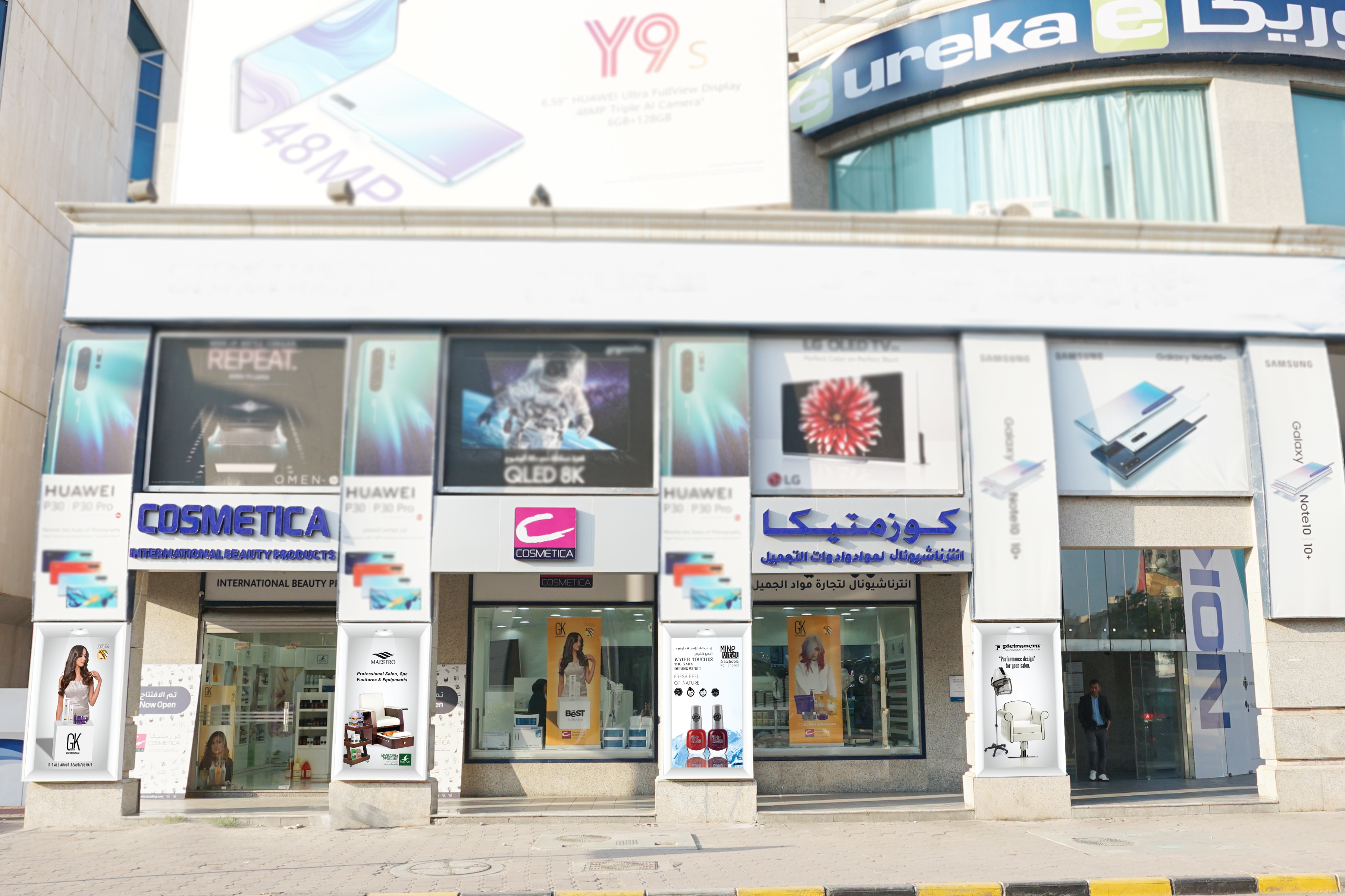 Hello Kuwait!, COSMETICA Is Open Now in Kuwait