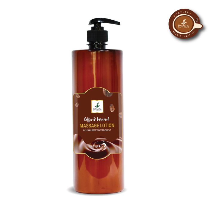 PARA SPA MASSAGE LOTION COFFEE CARAMEL