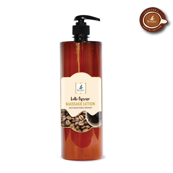 PARA SPA MASSAGE LOTION LATTE ESPRESSO