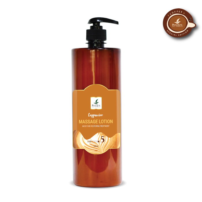 PARA SPA MASSAGE LOTION CAPPUCCINO